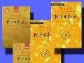 日语考级|新乡新东升日语培训