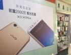 广州市白云区人和安置区手机店低价转让