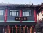 东北三省古玩古董交易平台,免费鉴定