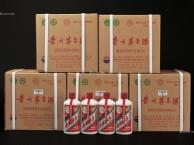 山东聊城回收整箱茅台酒2011年 东阿回收茅台酒瓶子30年