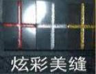 华北地区美缝剂批发,真瓷胶双管上墙不流,地面不塌陷