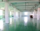 【三涧堡】【工业科技园区】【厂房出售出租】