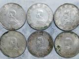 长春回收老银元袁大头,53年纸币回收,钱币,纪念币连体钞
