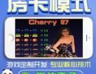 温州手机棋牌游戏app开发