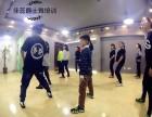 榆次爵士舞培训 佳蕊爵士舞街舞培训 成人 少儿舞蹈课程培训