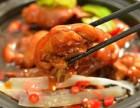 8元猪手猪脚饭加盟 排骨米饭 木桶饭加盟