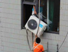 空调室外机风扇不转的原因及解决方法