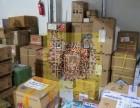温州到欧洲国家,普货敏感货包清关包税送货到家