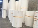 上海供应瑞典单面光白牛皮纸,日本单面光白牛皮纸