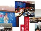 温州淘宝培训 温州淘宝运营培训 淘宝大学温州服务商