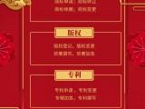 北京知空间专利变更代理服务