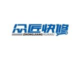 平谷区专业家电维修清洗公司油烟机洗衣机热水器电视