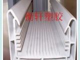 PVC挤出塑料制品 塑胶异型材 环保PVC