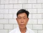 杨 郭玄空真传地理名师