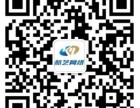 石家庄市网站建设公司