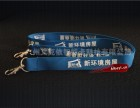 ll广州会议证胸卡代表证胸牌工作证挂绳出入证展会证来访证厂