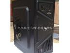 厂家供应  DLY组装机 工业画图电脑四核760K配置 组装电脑批发