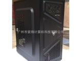 厂家供应  DLY组装机 工业画图电脑四核760K配置 组装电脑