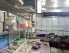 贵阳市乌当区贵州师范学院 餐饮 高校食堂卖场