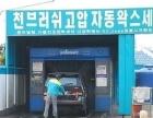 专业出国劳务(韩国、日本、澳大利亚) 代办签证