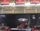 武汉专业策划年会礼仪庆典车展发布会演出巡展