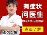 郑州西京医院治疗-郑州西京白癜风医院