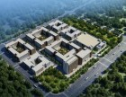(选址e家)龙发企业天地12万方新建厂房出售