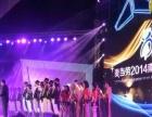 潮州舞台灯光音响演艺资源节目提供活动策划