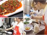 山东滨州中餐培训项目价格表 头条