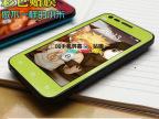 小米1S手机贴膜小米1S彩膜卡通小米1S保护膜小米1S手机膜高清磨砂