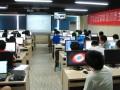 成都办公软件培训班办公自动化培训学校报名