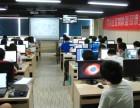 成都办公软件培训学校CAD及PS培训班报名