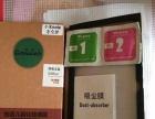 小米 note钢化膜
