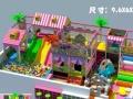 湖南游乐设备厂家/儿童游乐园加盟 儿童乐园