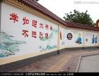 汉口北 黄陂 盘龙城 横店 天河广告公司