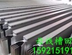 浙江嘉兴母线槽回收 密集型母线槽回收+商务楼母线槽拆除
