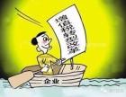 互联网企业的江苏税收优惠