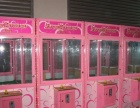 盐城苹果机水果机夹烟机公仔机投币游戏机