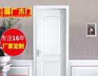 烤漆实木门,欧式白色实木门,房间室内门定制
