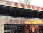 单价9000/平餐饮商.铺出售租金8块临亦庄线小区