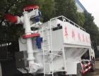 厂家直销20吨散装饲料运输车