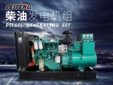 新品30千瓦发电机市场价格 物超所值的30千瓦发电机