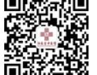 临沂弘医堂中医馆大型惠民体检治疗义诊活动