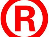 百信财务,商标注册,专利代理