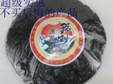 海鲜产品特价海味圆紫菜 野生头水紫菜 无沙免洗 紫菜汤一个