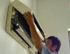 北京电器清洗家电公司 家电清洗设备多少钱 地暖清
