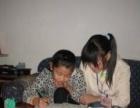 河北师大家教中心-小学家教、初中家教、高中家教