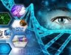 美适臣基因检测,成为未来精准医疗的关键