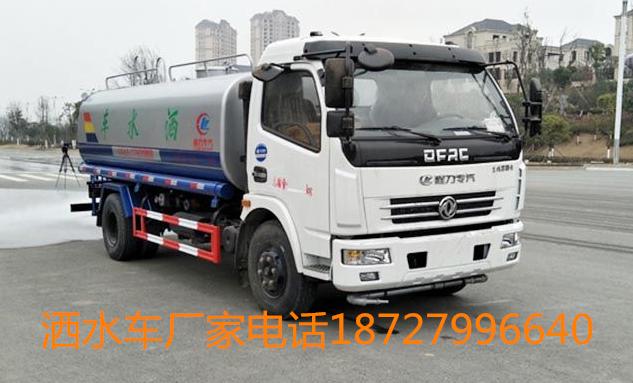 贵港环保部门荐优质环卫车供应商,价格优惠,相互转告