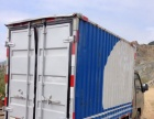 箱式小货车转让
